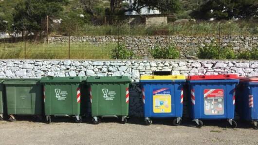 Δήμος Αμοργού: Αντικατάσταση των κάδων απορριμμάτων