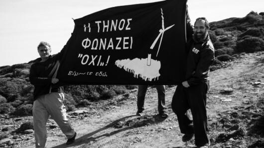 Συμπαράσταση και υποστήριξη Αμοργού στον αγώνα της Τήνου ενάντια στις ανεμογεννήτριες