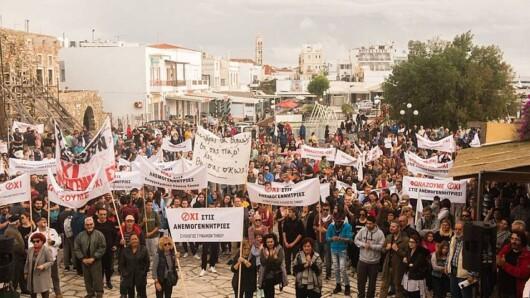 Λαϊκή Συσπείρωση Ν. Αιγαίου: «Να σταματήσουν οι διώξεις εναντίον των κατοίκων της Τήνου»