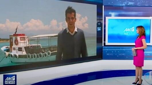 Ο ΑΝΤ1 live από Νάξο και Κουφονήσι: Οι αγωνίες των νησιωτών για τον πρωτογενή τομέα και τον τουρισμό