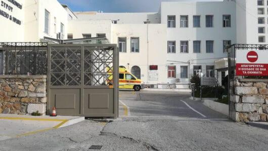 Ευχαριστίες Γ.Ν. Σύρου για την δωρεά της νέας κεντρικής πύλης εισόδου