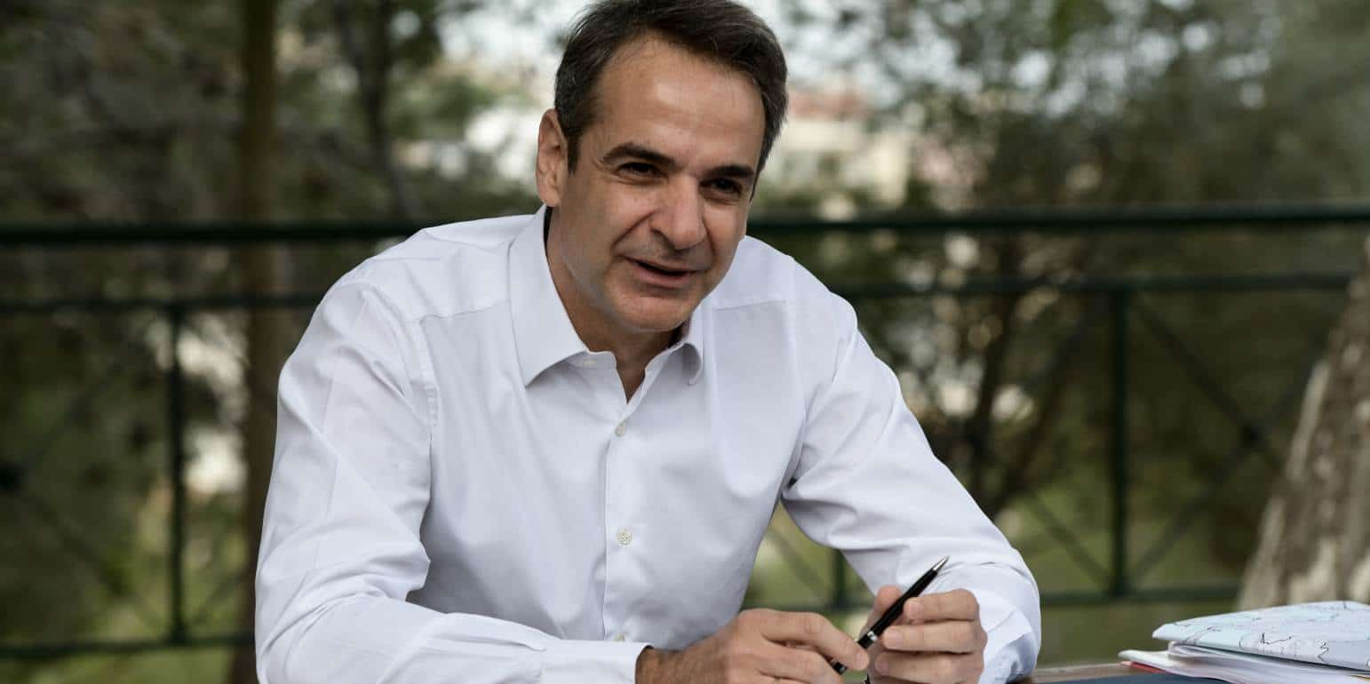 Κυριάκος Μητσοτάκης πρωθυπουργός