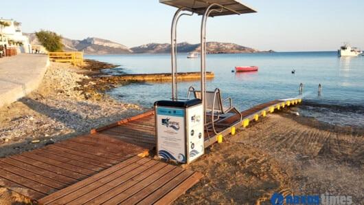 Ο Αντώνης Τσαπάτακης «πρεσβευτής» της προσφοράς της Ομάδας Αιγαίου για τα ΑμΕΑ στο Κουφονήσι (video)