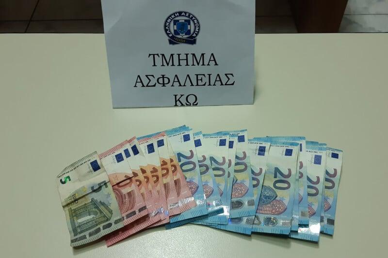 κλοπή χρημάτων