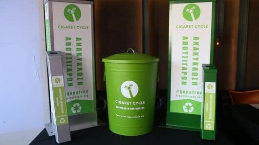 Σύρος: Έρχεται η ανακύκλωση για τα αποτσίγαρα