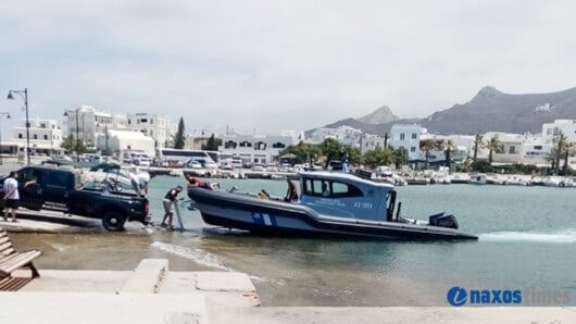 Στη Νάξο για επισκευή καινούριο σκάφος του Λιμενικού – Στην καθέλκυσή του …ήταν παρών ο Μητσοτάκης