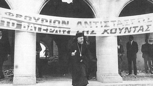 Ανακοίνωση του Γραφείου Τύπου του ΣΥΡΙΖΑ για τα 46 χρόνια από το χουντικό πραξικόπημα στην Κύπρο