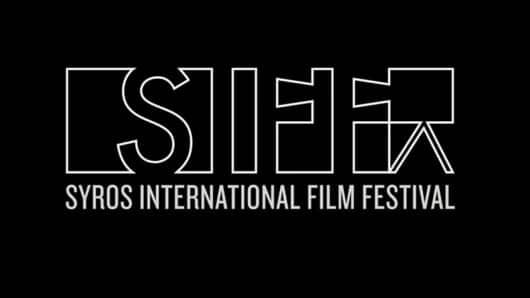 8ο Διεθνές Φεστιβάλ Κινηματογράφου της Σύρου (SIFF): The Off-Season Edition