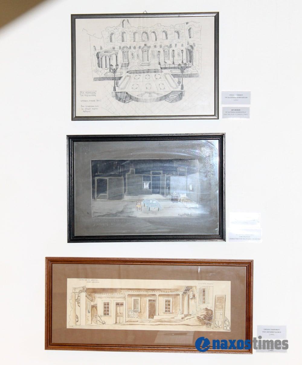 Θεατρικό Μουσείο Ιάκωβος Καμπανέλλης