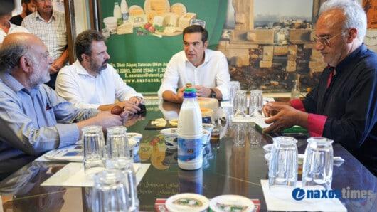 Ο Αλέξης Τσίπρας στις εγκαταστάσεις της ΕΑΣ Νάξου: «Εδώ εσείς φυλάτε Θερμοπύλες» (video+φώτος)