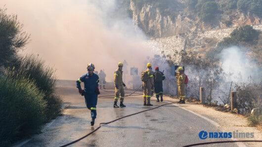 Προσοχή! Μεγάλος κίνδυνος πυρκαγιάς σε Κυκλάδες και Δωδεκάνησα την Κυριακή