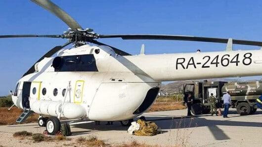 Στη Νάξο για όλη την αντιπυρική περίοδο πυροσβεστικό ελικόπτερο Mi 8