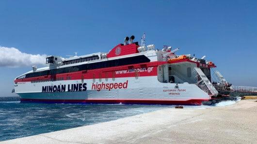 Απαγόρευση απόπλου στο Santorini Palace από Ηράκλειο λόγω μηχανικής βλάβης