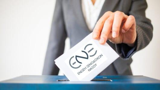 Εκλογές στην Ένωση Ξενοδόχων Νάξου – Όλοι οι υποψήφιοι