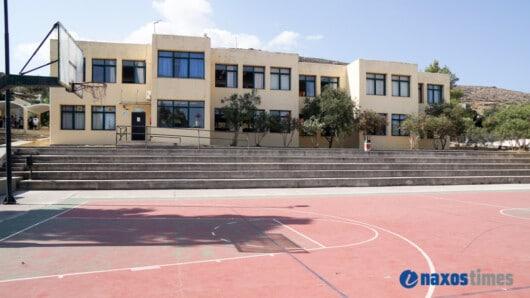 Δήμος Σύρου-Ερμούπολης: Διαγωνισμός για την εκπόνηση μελέτης σχετικά με την πυροπροστασία των σχολικών μονάδων