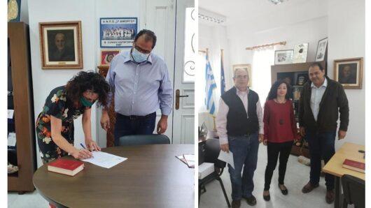 Προσλήψεις υπαλλήλων στο Δήμο Αμοργού