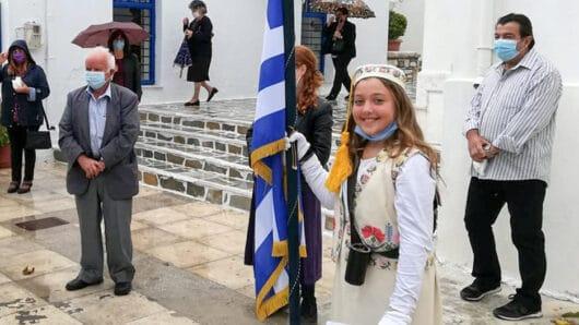Απόλλωνας Νάξου: Με μία και μοναδική μαθήτρια οι εκδηλώσεις για την 28η Οκτωβρίου (video+φώτος)
