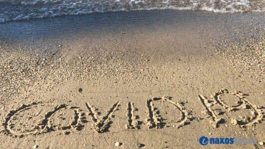 Κορωνοϊός – Κυκλάδες: Δύο νέα κρούσματα στη Νάξο