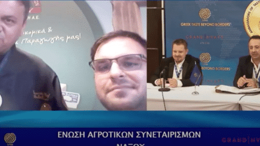 Η ΕΑΣ Νάξου στο global meeting του Greek Taste Beyond Borders (video)
