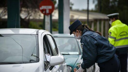 Οδηγίες συμπλήρωσης υπεύθυνης δήλωσης βεβαίωσης άδειας κυκλοφορίας κατά τις ώρες απαγόρευσης