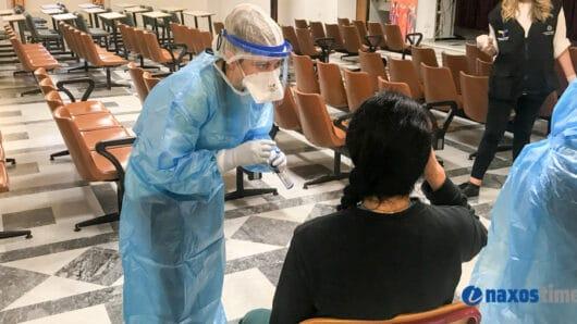 ΕΟΔΥ: Δείτε που και πόσα κρούσματα εντοπίστηκαν στη Νάξο ανάμεσα στα 742 rapid test