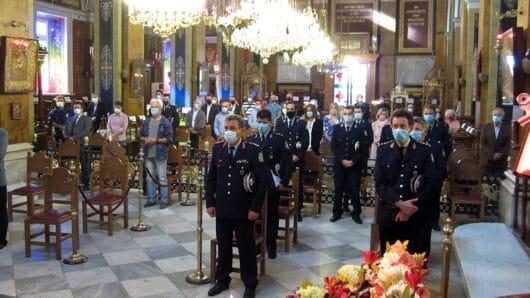 Εορτασμός «Ημέρας της Ελληνικής Αστυνομίας» και του Προστάτη του Σώματος, Μεγαλομάρτυρα Αγίου Αρτεμίου