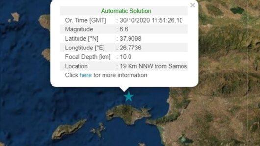 ΕΚΤΑΚΤΟ: Ισχυρός σεισμός ταρακούνησε το Αιγαίο – Ιδιαίτερα αισθητός και στη Νάξο