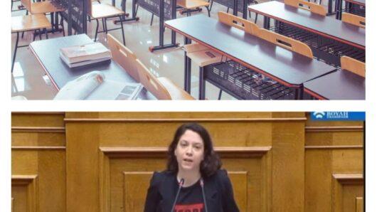 Στη βουλή το θέμα που ανέδειξε το naxostimes για τον κίνδυνο να μην ανοίξει το ΣΔΕ Νάξου