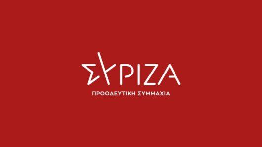Ο ΣΥΡΙΖΑ για τα νέα περιοριστικά μέτρα: «Lockdown μέσα στο lockdown το μόνο κυβερνητικό σχέδιο»
