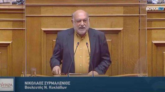 Ν. Συρμαλένιος: «Ο στόχος της ΝΔ είναι ο θάνατος του εμποράκου και η εξαφάνιση της μικρής, ευάλωτης ιδιοκτησίας»