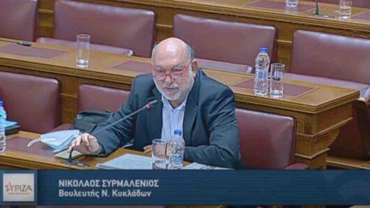 Νίκος Συρμαλένιος: «Επιτακτική ανάγκη για εφαρμογή της νησιωτικότητας σε όλες τις ασκούμενες πολιτικές» (video)