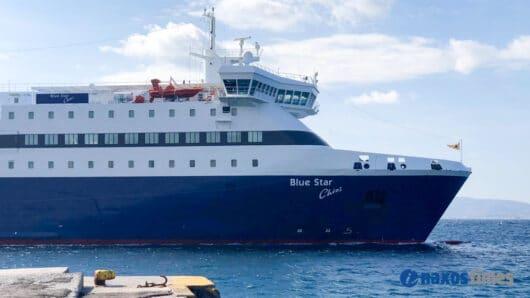 Σύρος: Τα δρομολόγια των πλοίων από 19 έως 25 Απριλίου