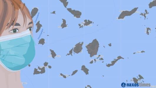 Επιδημιολογικός χάρτης: Ποια είναι τα πράσινα και τα κίτρινα νησιά στις Κυκλάδες