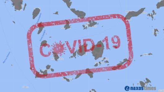 Κυκλάδες: Αύξηση κρουσμάτων κορωνοϊού το Νοέμβριο παρά το lockdown (δείτε τα κρούσματα ανά νησί)