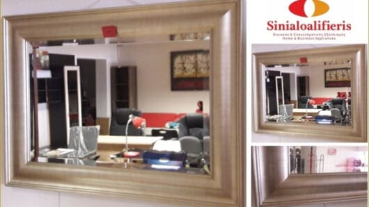 Διαγωνισμός με δώρο 1 μοναδικό καθρέπτη μπιζουτέ