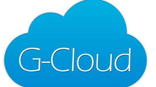 Το Πληροφοριακό Σύστημα Υγείας των Κυκλάδων μεταφέρεται στο G-Cloud