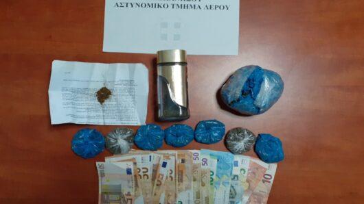 Λέρος: Συνελήφθη ημεδαπός για διακίνηση κάνναβης