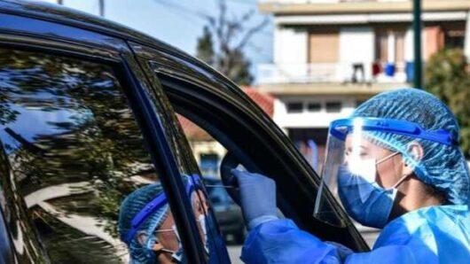 ΕΟΔΥ: 48 τεστ κορωνοϊού στην Αντίπαρο, όλα αρνητικά – Δωρεάν έλεγχοι την Τρίτη στο Κόρθι Άνδρου