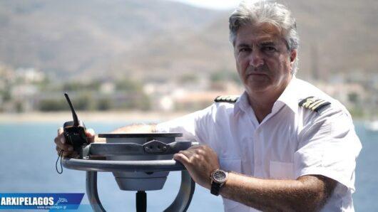 Στέλιος Περιστεράκης: Ο Ναξιώτης Καπετάνιος της Άγονης των Κυκλάδων (συνέντευξη)