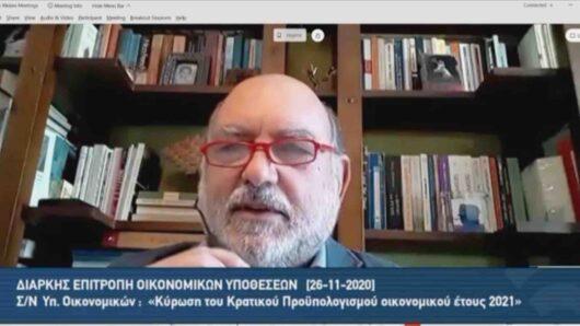 Ομιλία Ν. Συρμαλένιου στη συνεδρίαση της Επιτροπής Οικονομικών Υποθέσεων με θέμα τον προϋπολογισμό