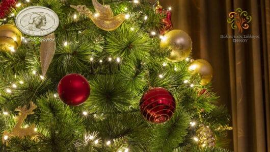 Η Σίφνος θα γιορτάσει τα Χριστούγεννα με διαδικτυακές εκδηλώσεις