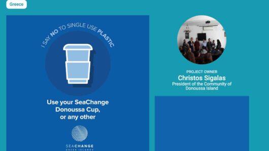 Δονούσα: Υποψήφια για βραβείο με το SeaChange on Greek Islands