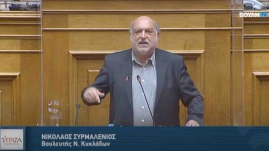 Ν. Συρμαλένιος: Ερώτηση στη Βουλή για τους δασικούς χάρτες στις Κυκλάδες