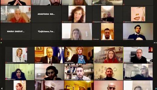 Διαδικτυακή ημερίδα στελεχών της ΝΔ και εκπροσώπων φορέων για την αστεγία και τον εθελοντισμό