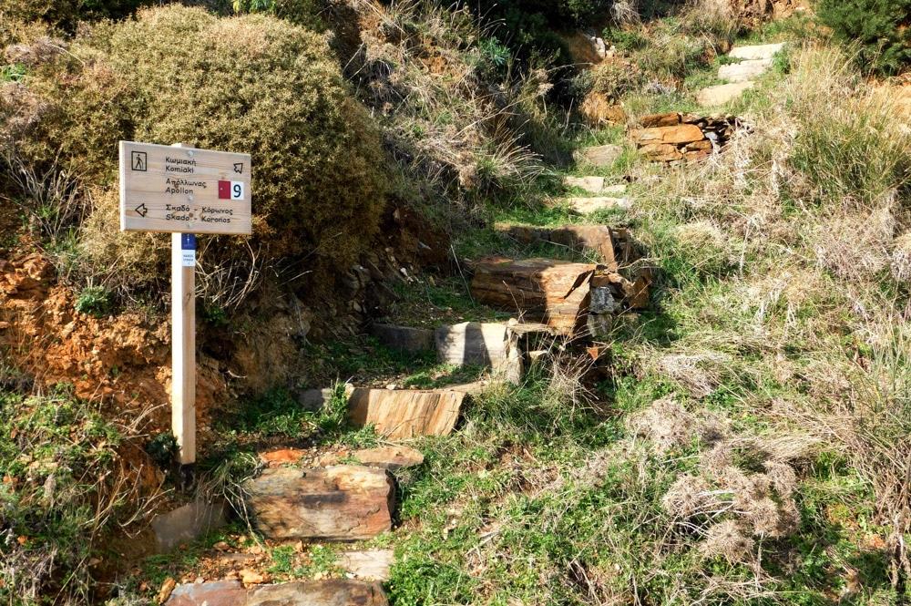 Σε πλήρη ανάπτυξη τα περιηγητικά - πεζοπορικά δίκτυα Διαδρομών Πολιτιστικού  Ενδιαφέροντος στην Περιφερειακή Ενότητα Νάξου - naxostimes.gr