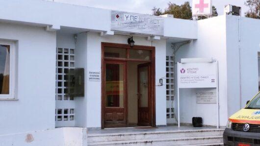 Οργάνωση Μελών ΣΥΡΙΖΑ-ΠΣ Τήνου: «Συνεχίζονται τα προβλήματα στο Κέντρο Υγείας Τήνου»