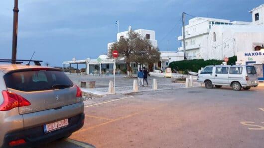 Νάξος: Χάθηκε πορτοφόλι στην περιοχή του ΚΤΕΛ – Αμοιβή σε όποιον το βρει