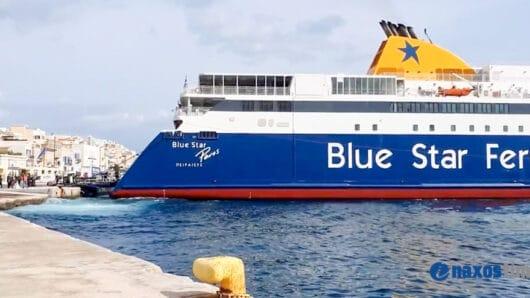 Σύρος: Τα δρομολόγια των πλοίων μετά την λήξη της απεργίας