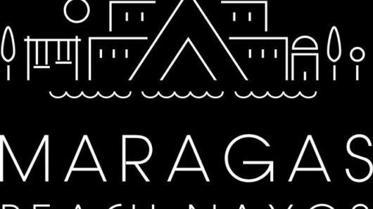 Νάξος: Θέσεις εργασίας στο Maragas Beach Naxos