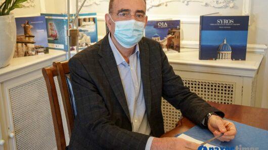 Ο Δήμαρχος Σύρου-Ερμούπολης για το «κοκκίνισμα» της Σύρου: «Διατηρούμε την ψυχραιμία μας»